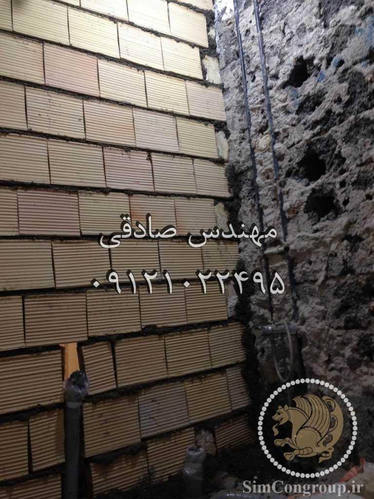 دیوار بلوک سفالی