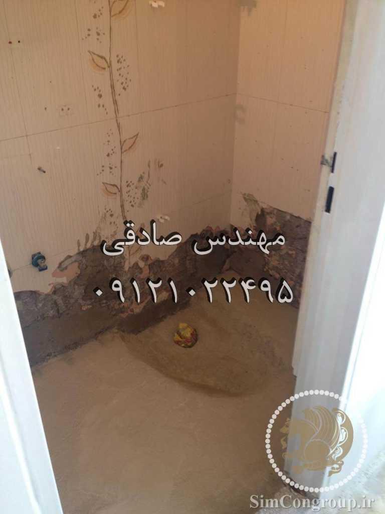 لوله کشی فاضلاب دستشویی ایرانی