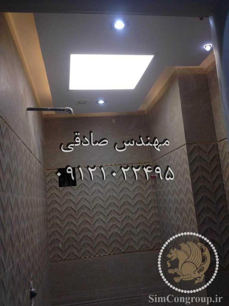 کناف سقف دستشویی