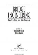 کتاب انگلیسی طراحی پل